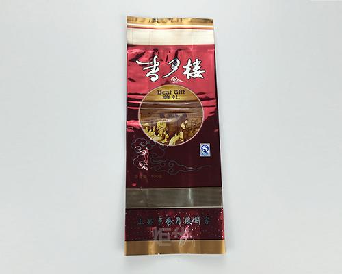 http://www.nnjuhua.com/data/images/case/20190218100129_233.jpg