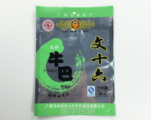 广西玉林市文十六牛巴食品有限公司