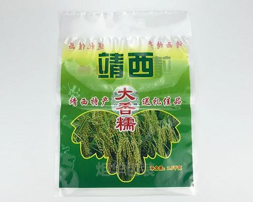 广西靖西市鑫乐大米加工厂