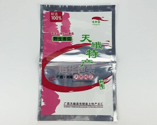 广西天峨县布柳泉土特产总汇