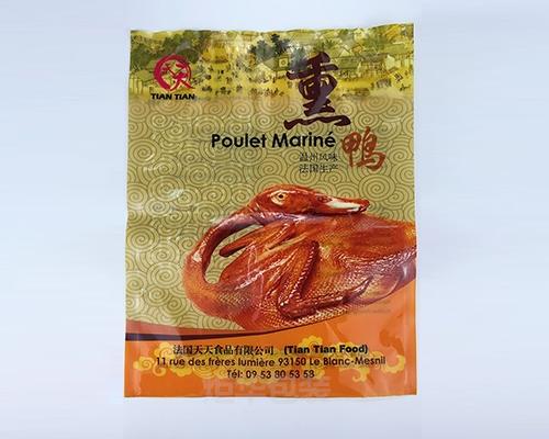 法国天天食品有限公司