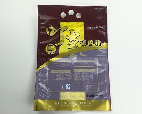广西汇华食品有限责任公司