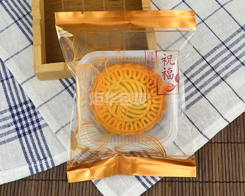 北海月饼包装膜价格