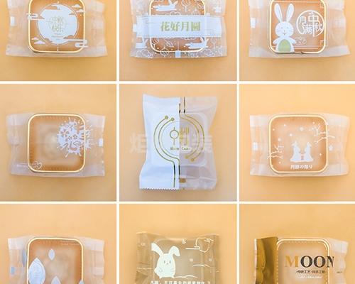 月饼塑料包装膜