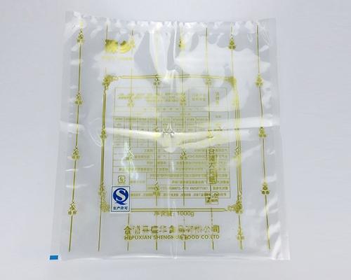 南宁月饼包装膜