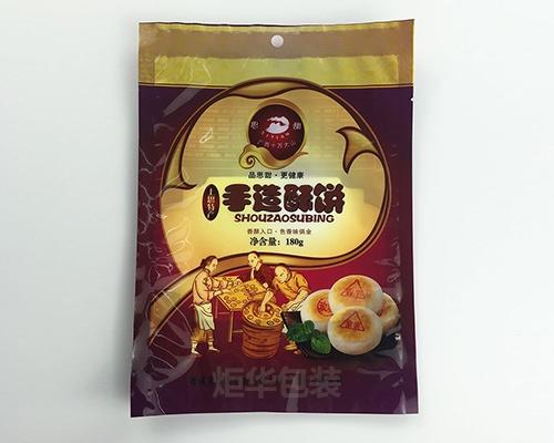 广西饼干包装膜
