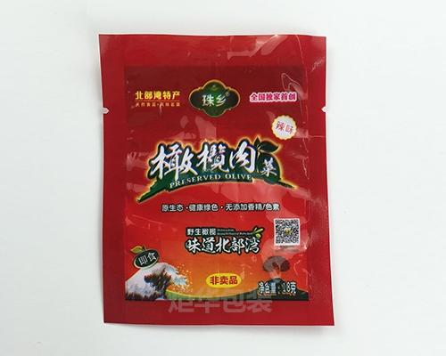 橄榄肉菜包装袋