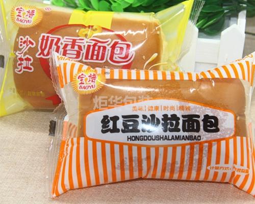 食品充气包装膜定制