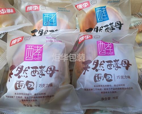广西面包充气膜