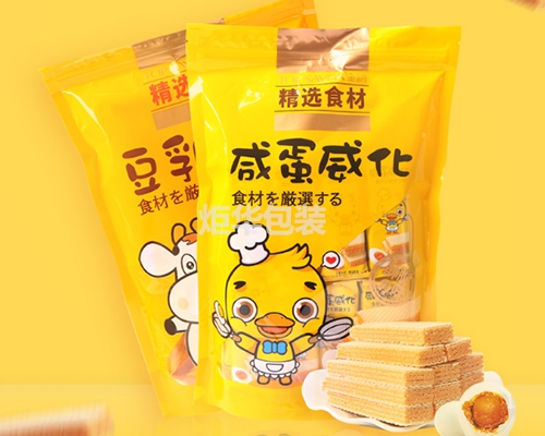 广西食品包装袋定制