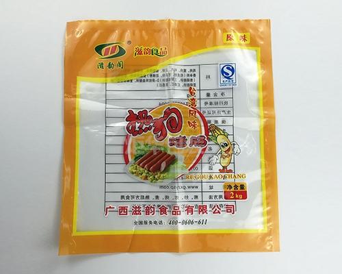 热狗烤肠包装袋