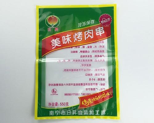 烤肉串食品包装袋