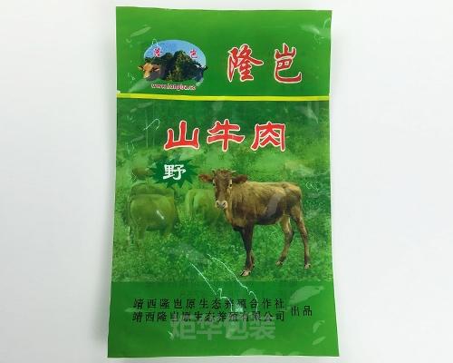 冷冻牛肉包装袋